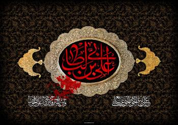 شهادت حضرت علی علیه السلام 06