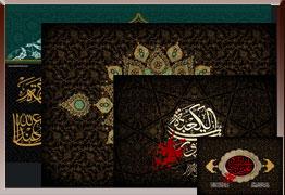 چند طراحی زیبا به مناسبت شهادت حضرت علی علیه السلام  از هنرمند گرامی آقای سید محمد زاهدی تقدیم بینندگان عزیز سایت آثار هنرمندان ایران