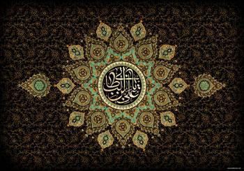 شهادت حضرت علی علیه السلام 02