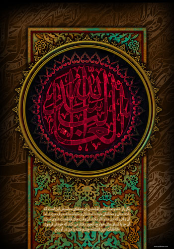 شهادت حضرت علی علیه السلام 03