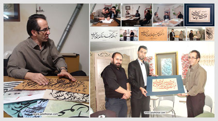 حضور استاد خوشنویسی کشور آقای خلیل فریدی در انجمن خوشنویسان شهرستان پیشوا