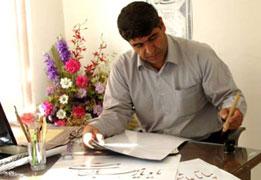 استاد علی طوسی دبیرتخصصی سیزدهمین جشنواره خوشنویسی رضوی آثار رسیده به جشنواره خوشنویسی رضوی از نظر کیفی از سطح بالایی برخوردار است