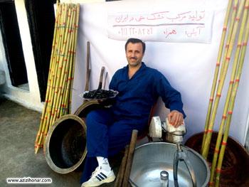آقای حسین آیشن تولید کننده مرکب خشک سنتی آیشن