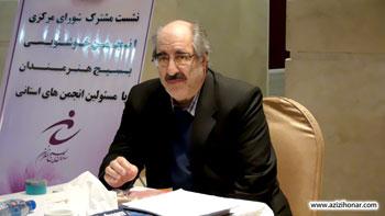 """استاد عبد الله جواری """" استان کرمانشاه """""""