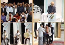 برگزیدگان سیزدهمین جشنواره ملی خوشنویسی رضوی در شهرستان سبزوار معرفی شدند