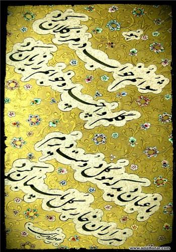 اثر خوشنویسی محمد خیراندیش