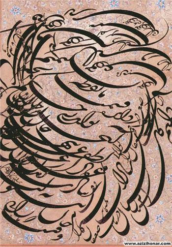 گفتوگوی فارس با استاد یدالله کابلی- بخش اول