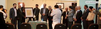 گزارش تصویری از مراسم تجلیل از علیرضا عزیزی مسئول سایت آثار هنرمندان ایران -عزیزی هنر در فرهنگسرای بهمن -اردیبهشت 1395