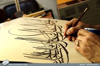 """کتابت دعای سال تحویل """" یا مقلب القلوب والابصار"""" با خط معلی به قلم استاد محسن ابراهیمی"""