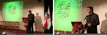 گزارش جامع و تصویری از آیین گشایش و تجلیل از برگزیدگان دومین جشنواره پیامبر اکرم (ص) با عنوان مشق صلوات به همراه اسامی نفرات برگزیده