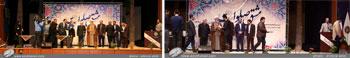 آیین اختتامیه دومین همایش مشق صلوات با تقدیر از 260 هنرمند در فرهنگسرای بهاران