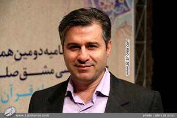 استاد محمد علی قربانی