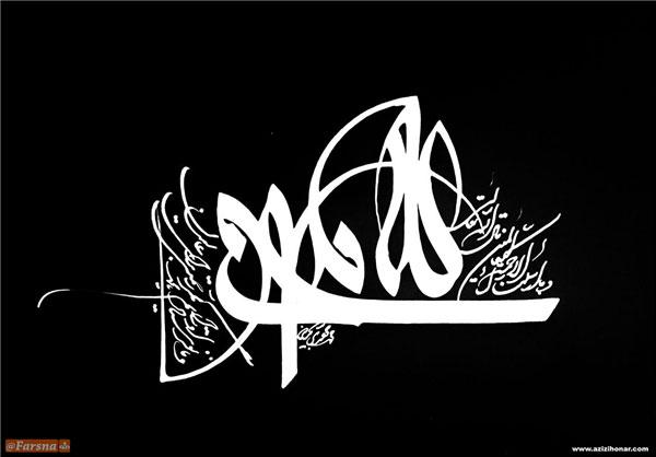 اسرار خوشنویسی نام مبارک پیامبر(ص) با مرکب سفید گفتگوی خبرگزاری فارس با هنرمند ارجمند محمدمهدی بحرینی