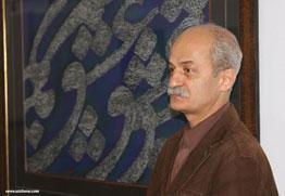 جشنواره ها و دوسالانه های تجسمی؛ دروازه ورود به بازارهای هنری گفتگوی ایرنا با هنرمند ارجمند عباس رحیمی مبدع نقاشیخط