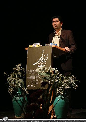 تصاویر همایش دومین نمایشگاه تخصصی شکسته نستعلیق گروه هنری فروغ رخ ساقی در شهر ساری / آذر1397