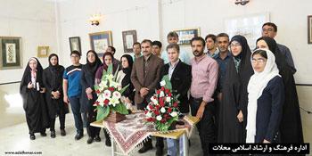 گزارش تصویری از مراسم تجلیل از استاد محمدعلی قربانی به همراه نمایشگاهی از آثار ایشان در شهرستان محلات