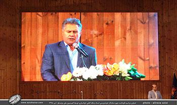 بخش دوم تصاویر مراسم نکوداشت استاد یدالله کابلی خوانساری توسط کمیسیون ملی یونسکو در سالن همایش های بین المللی کتابخانه ی ملی جمهوری اسلامی ایران-تیر 1398