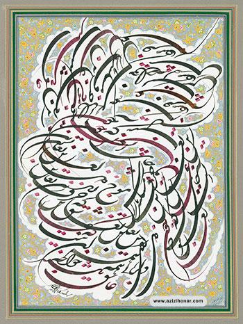 تصاویر آثار استاد یدالله کابلی خوانساری در مراسم نکوداشت ایشان توسط کمیسیون ملی یونسکو در سالن همایش های بین المللی کتابخانه ی ملی جمهوری اسلامی ایران-تیر1398