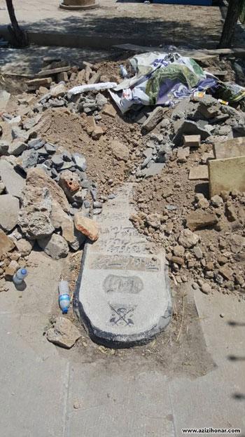 مزار عمادالکتاب در امامزاده عبدالله شهرری تخریب شد