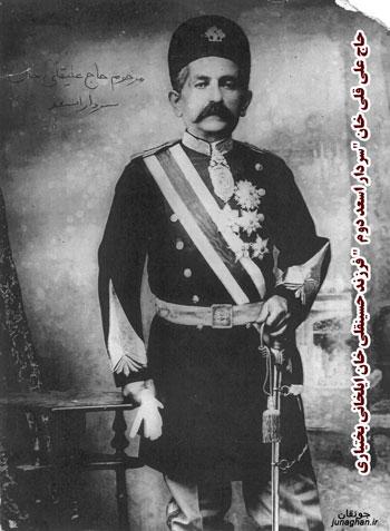"""حاج علی قلی خان """"سردار اسعد دوم """" فرزند حسینقلی خان ایلخانی بختیاری"""