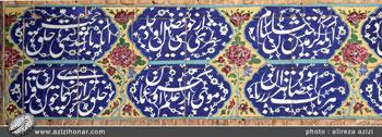 """کتیبه های نستعلیق بالای سر درب ورودی مسجد آقا بزرگ کاشان با مضای """" حسین"""" به سال 1268هجری قمری"""