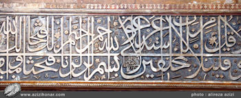 """کتیبه های ثلث با امضای """" اسدالله """" به سال 1264 هجری قمری، زیر گنبد مسجد آقا بزرگ کاشان"""