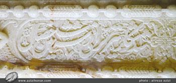 سنگ قبر ناصرالدین شاه قاجار/عکاس:علیرضا عزیزی