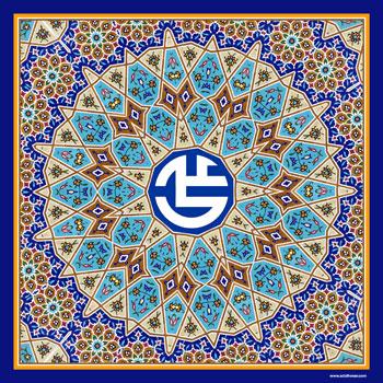 عید غدیر روز اکمال دین و اتمام نعمت بر مسلمین مبارک باد