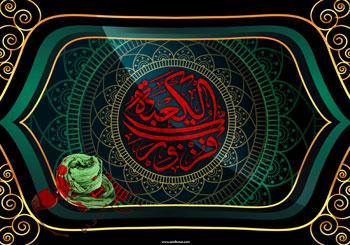 پوستری از هنرمند ارجمند سید محمد زاهدی به مناسبت شهادت حضرت علی علیه السلام علیه السلام