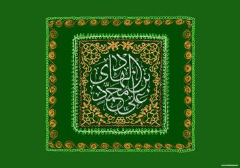پوستری از هنرمند ارجمند سید محمد زاهدی به مناسبت میلاد با سعادت امام هادی علیه السلام