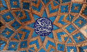 4پوستری از هنرمند ارجمند سید محمد زاهدی به مناسبت میلاد با سعادت امام حسن عسگری علیه السلام