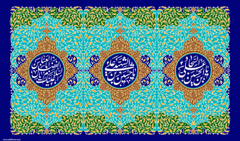 چند پوستر از سید محمد زاهدی و کاربران سایت عصر انتظار به مناسبت اعیاد مبارک شعبانیه