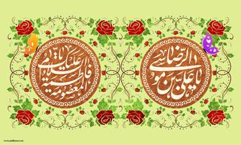 چند پوستر از هنرمند ارجمند سید محمد زاهدی به مناسبت فرا رسیدن دهه کرامت