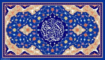 4 پوستر از هنرمند ارجمند سید محمد زاهدی به مناسبت عید فطر