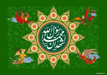 سه پوستر از هنرمند ارجمند سید محمد زاهدی به مناسبت عید بزرگ مبعث