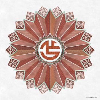 8 پوستر از هنرمند ارجمند سید محمد زاهدی به مناسبت عید سعید غدیرخم