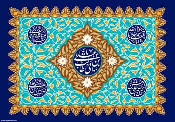 8 پوستر از هنرمند ارجمند سید محمد زاهدی و کاربران سایت عصر انتظار به مناسبت میلاد امیر المومنین علی علیه السلام