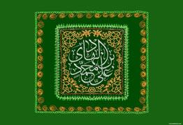 ولادت دهمین گلبرگ آسمانی آیینه ی عصمت هادی امّت حضرت امام علی النقی علیه السلام خجسته باد.