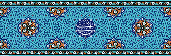 پوستری از هنرمند ارجمند سید محمد زاهدی به مناسبت میلاد باسعادت قطب عالم امکان حضرت مهدی عج