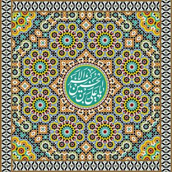 سه پوستر از هنرمند ارجمند سید محمد زاهدی به مناسبت میلاد با سعادت حضرت علی اکبر