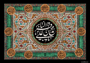 3 پوستر از هنرمند ارجمند سید محمد زاهدی به مناسبت شهادت امام محمد باقر (ع)