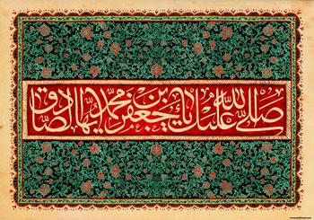 چند پوستر از هنرمند ارجمند سید محمد زاهدی به مناسبت شهادت امام جعفر صادق علیه السلام