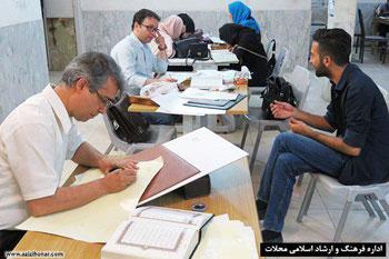 """گزارش تصویری از محفل خوشنویسی کتابت آیه های قرآن کریم با عنوان """" مشق رمضان """" در شهرستان محلات"""