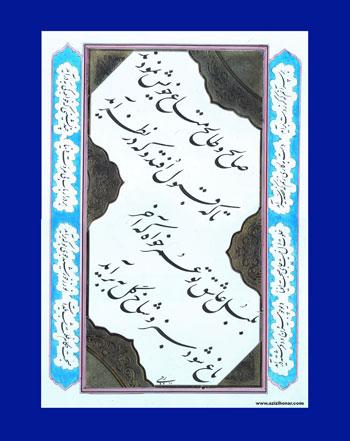 تحریر متن چلیپای آزمون دوره فوق ممتاز پایان دوره ای 1399 انجمن خوشنویسان ایران توسط هنرمند ارجمند احمد رجبی