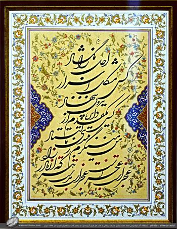 بخش ششم، تصاویری از آثار نمایشگاه خوشنویسی استاد محمد حیدری در فرهنگسرای نیاوران-تیرماه1397