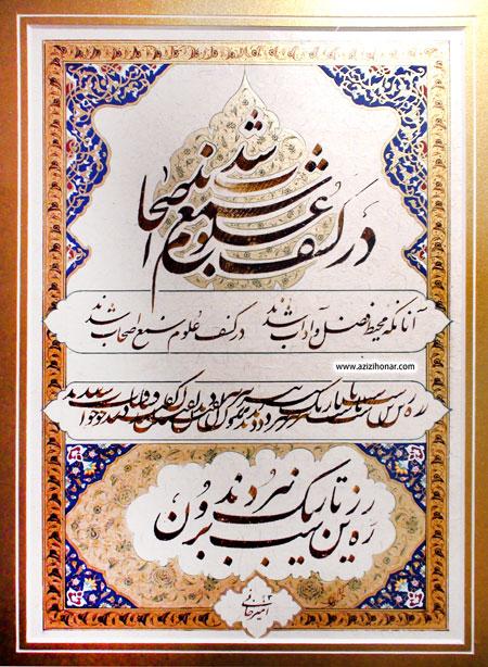 تصاویر نمایشگاه استاد غلامحسین امیرخانی با عنوان خاطره قلم در گالری ساربان