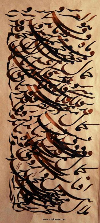 عرض ارادت جمعی از اساتید و هنرمندان خوشنویس به ساحت مقدس پیامبر نور و رحمت حضرت محمد مصطفی (ص)