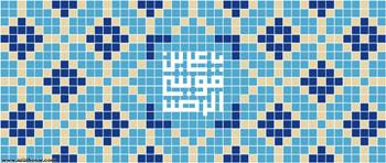8 پوستر از هنرمند ارجمند سید محمد زاهدی به مناسبت میلاد با سعادت حضرت علی بن موسی الرضا علیه السلام و دهه کرامت