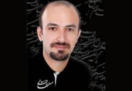 درگذشت همسر محترمه استاد میثم سلطانی