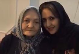 درگذشت مادر گرانقدر هنرمند گرامی سرکار خانم لیلا عزتی